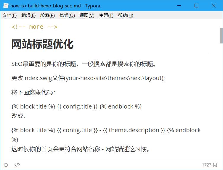 包含EJS模板语法的markdown文件