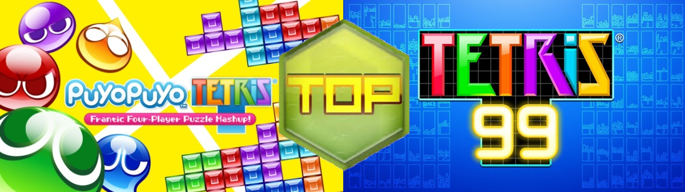 近年比较常见的对战方块。左:puyopuyo tetris 中:Tetris Online Poland 右:Tetris 99(鸡块)